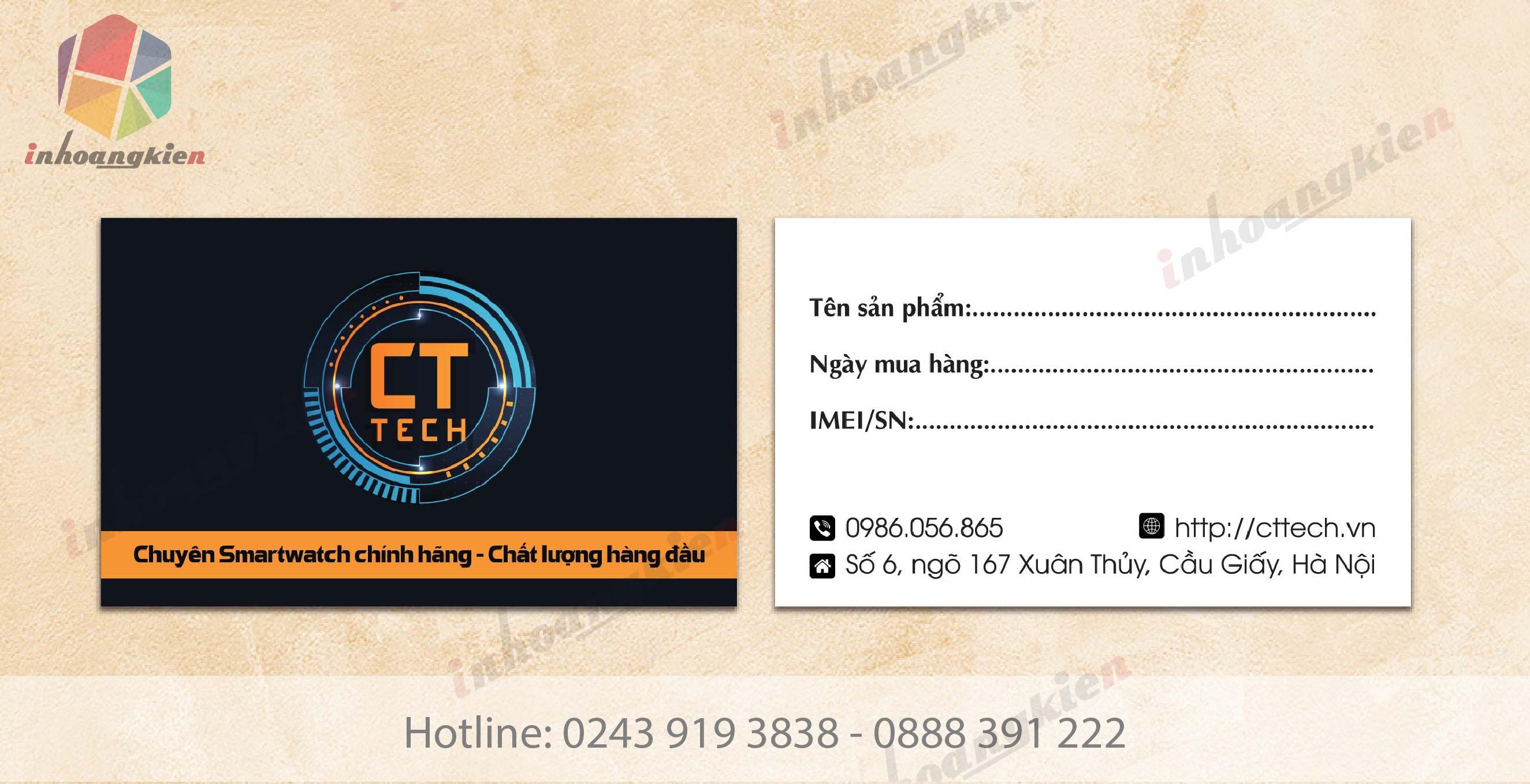 Card CT Tech